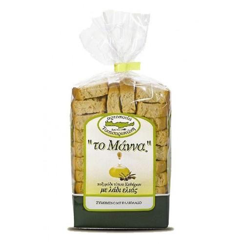 Petits pains secs de blé à l'huile d'olive