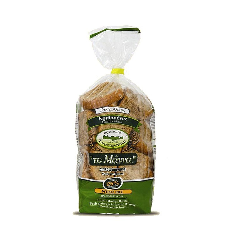Petit pain sec d'orge - Paximadi