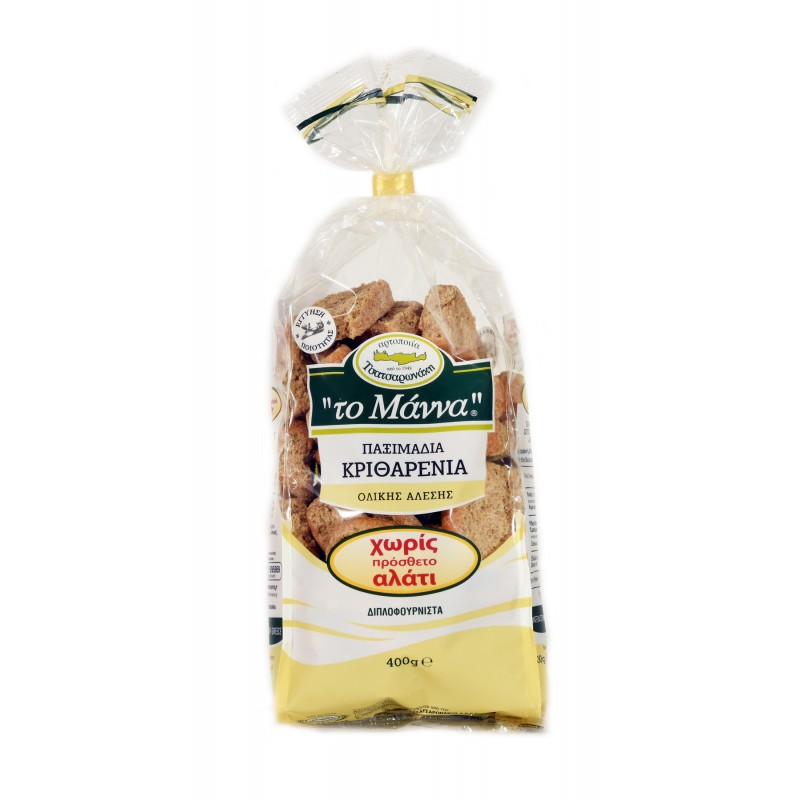 Petits pains secs d'orge sans sel