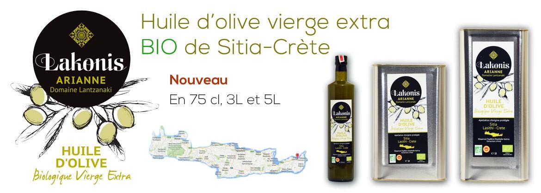 Huile d'olive de Crète - Sitia - Grèce